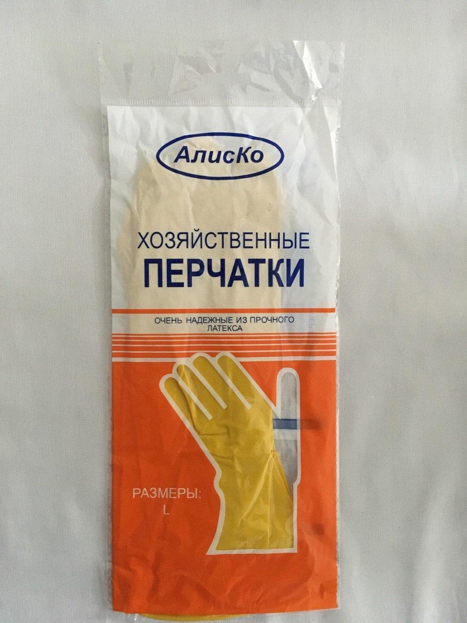 """Перчатки латексные """"Алиско """" размер (L)"""