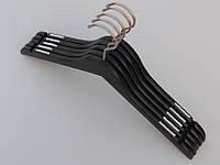 Плечики длиной 44 см. Алюминиевый крючок. Деревянные черного цвета, в упаковке 5 штук