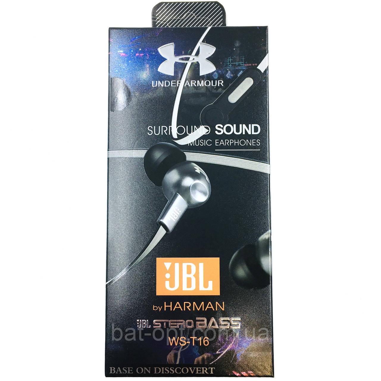 Наушники с микрофоном JBL WS-T16 стальные