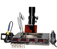 Инфракрасная паяльная станция Yihua 1000B преднагреватель плат+инфракрасная лампа+паяльник+термофен  1475W
