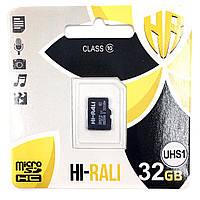 Карта памяти HI-RALI microSDHC 32GB class 10
