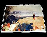 Акафист Сладчайшему Господу нашему Иисусу Христу, фото 2
