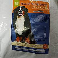"Корм для собак ""зоокорм"" вага 10 кг."
