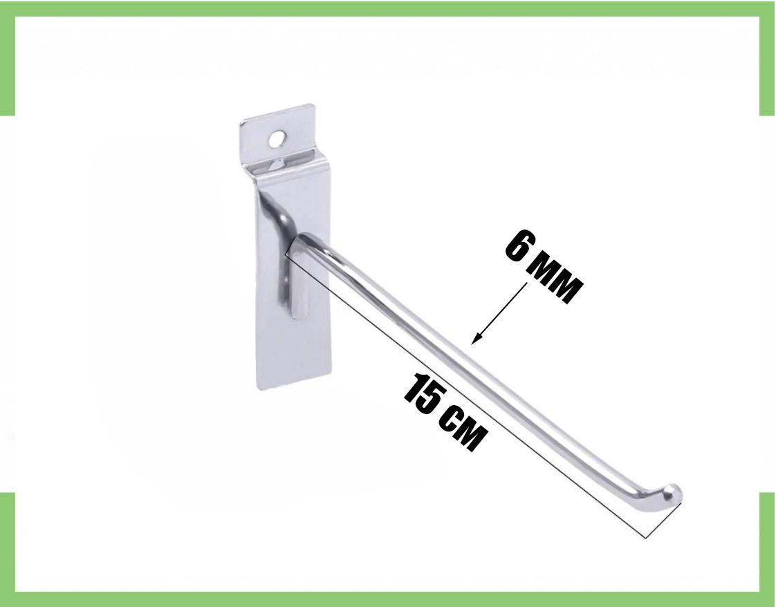 Крючки Хромированные в Экономпанель 15 см 6 мм