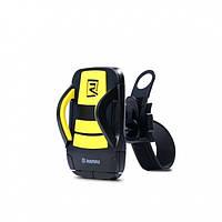 Велосипедный Мотоциклетный Держатель для Телефона Remax Rm-C08 Yellow на Руль
