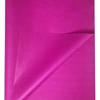 Папір тишею 3 листа (фуксія), 75х50 див.