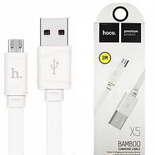 Дата Кабель Hoco X5 Bamboo Usb To Microusb (100См) White
