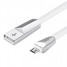 Кабель Hoco X4 Zing Alloy Microusb-Usb White
