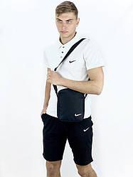 Чоловічий річний комплект шорти і футболка поло Nike (Найк) біла + Барсетка