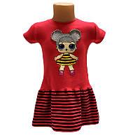 Платье трикотажное 80-104 (1-4 года) 3 цвета                                                        , фото 1