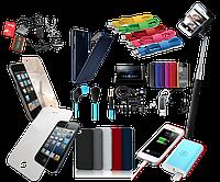 Аксесуари для смартфонів
