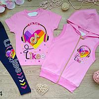 Модный костюм для девочки тройка на 4-5 лет и 5-6 лет