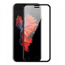 Защитное Стекло Hoco Flash Attach Full Screen Silk Screen Hd (G1) Для Apple Iphone 7 Plus/8 Plus Black