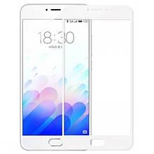 Защитное Стекло Full Cover Для Meizu M5 Note Белое