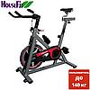 Велотренажер Spin Bike HOUSEFIT HB 8284C профессиональный