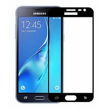 Защитное Стекло Full Cover Для Samsung Galaxy J3 2016 Черное