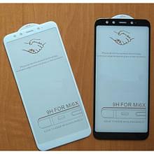 Защитное Стекло Full Glue Для Xiaomi Mi A2/6X White