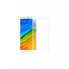 Защитное Стекло Full Cover Для Xiaomi Redmi 5 Белое