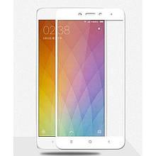 Защитное Стекло Full Cover Для Xiaomi Redmi Note 4 Белое