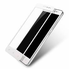 Защитное Стекло Full Cover Для Xiaomi Redmi Note 4X Белое