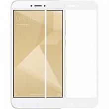 Защитное Стекло Full Cover Для Xiaomi Redmi Note 5A Белое