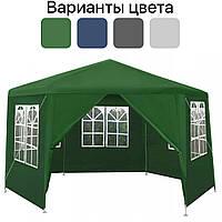 Павильон садовый торговый шатер 2х2х2м 6-секционный палатка тент, фото 1