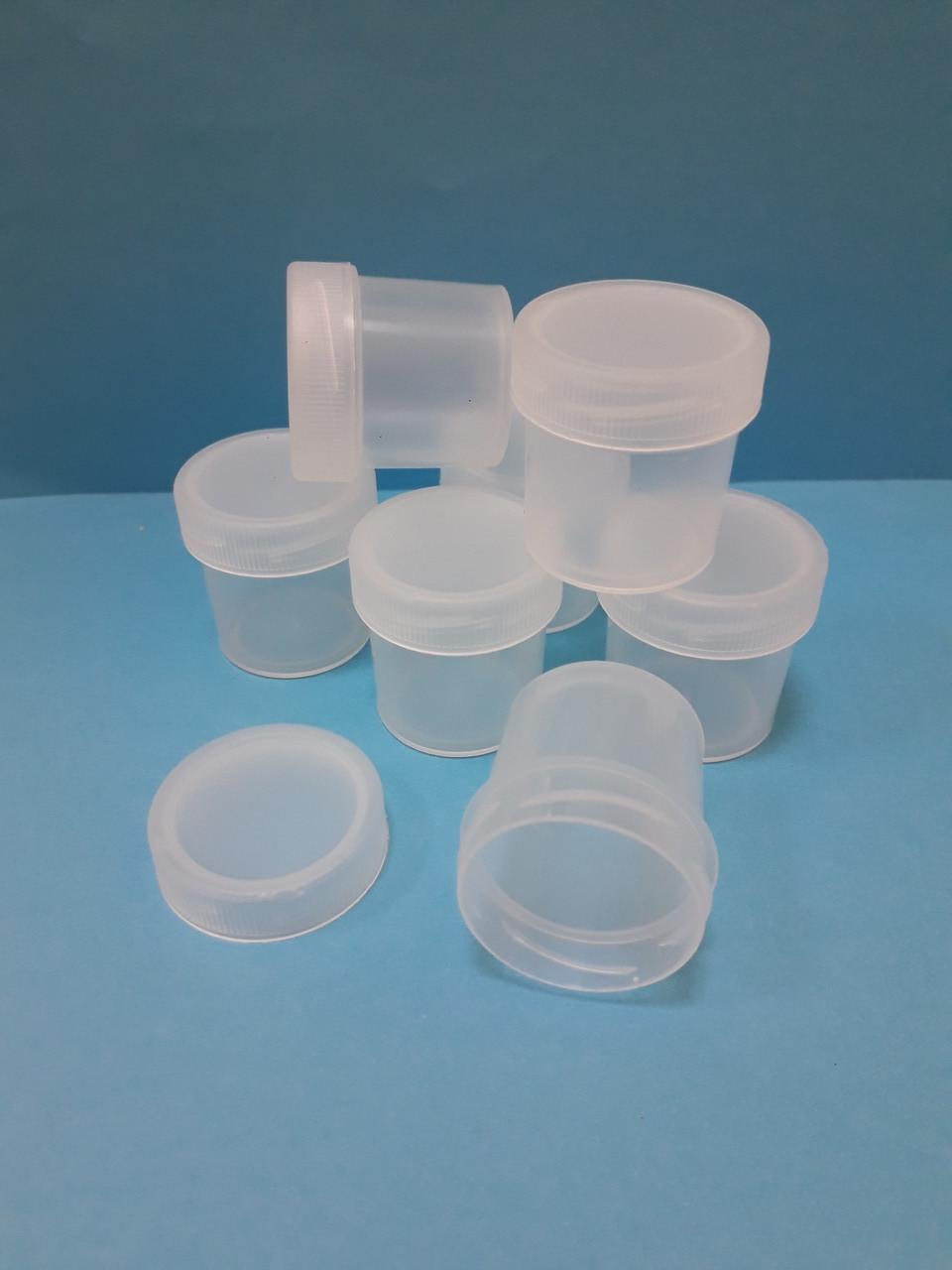 Баночка15 мл прозрачный плотный пластик BEL