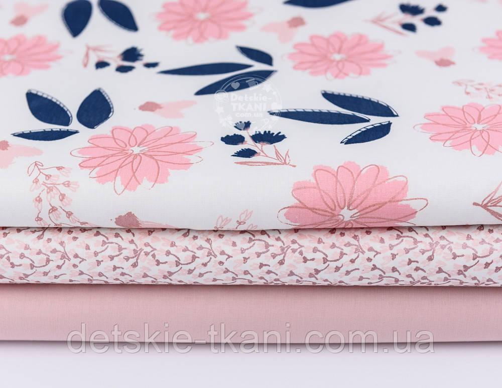 """Набор тканей 40*40 из 3-х шт """"Глиттерные цветы и веточки"""" сине-розового цвета (№151)"""
