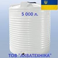 Емкость для воды 5000 л. двухслойная или односл. вертикальная пластиковая. Бак для воды 5000 литр. Бочка 5 куб