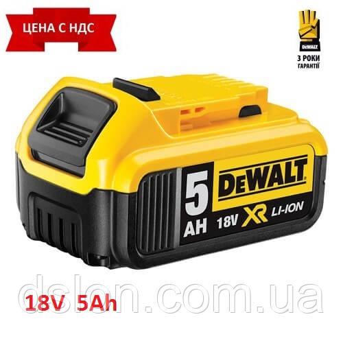 Аккумуляторная батарея DeWALT DCB184, 18 В, 5 Ач, время зарядки 50 мин,  вес 0.65 кг