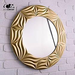 Зеркало в ванную золотое Athens