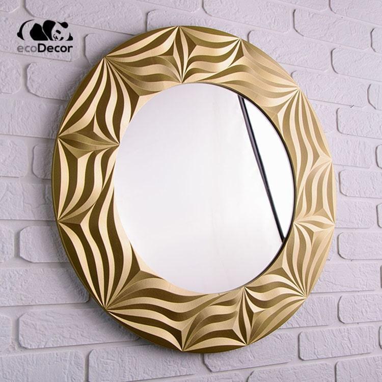 Зеркало в прихожую золотое Athens