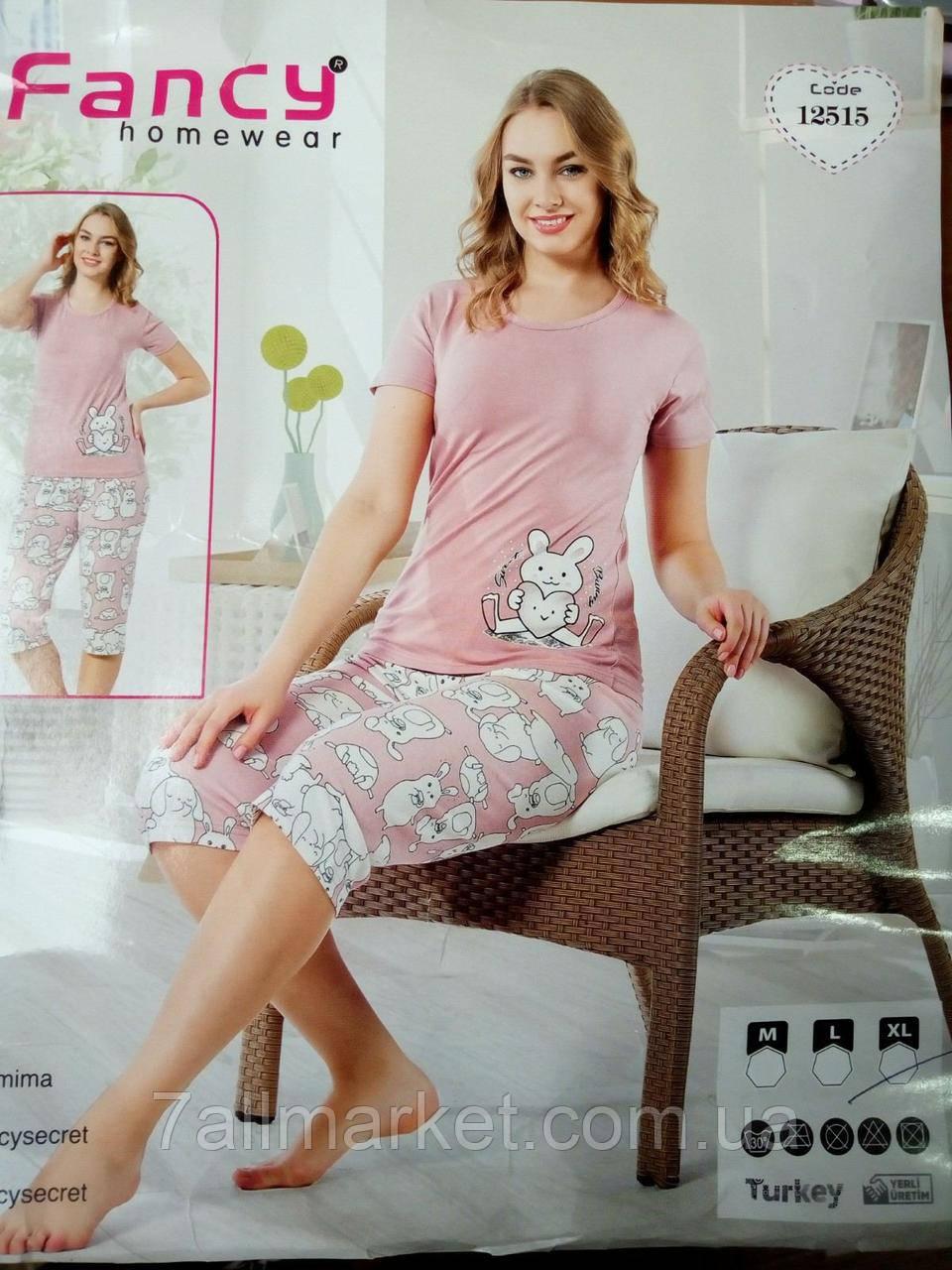 """Пижама женская, размеры M-XL  """"Home Style""""  недорого от прямого поставщика"""