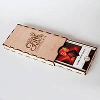 Короб выдвижной для шоколадки