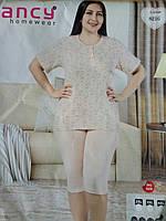 """Домашний комплект женский, размеры 2XL-4XL  """"Home Style""""  недорого от прямого поставщика"""