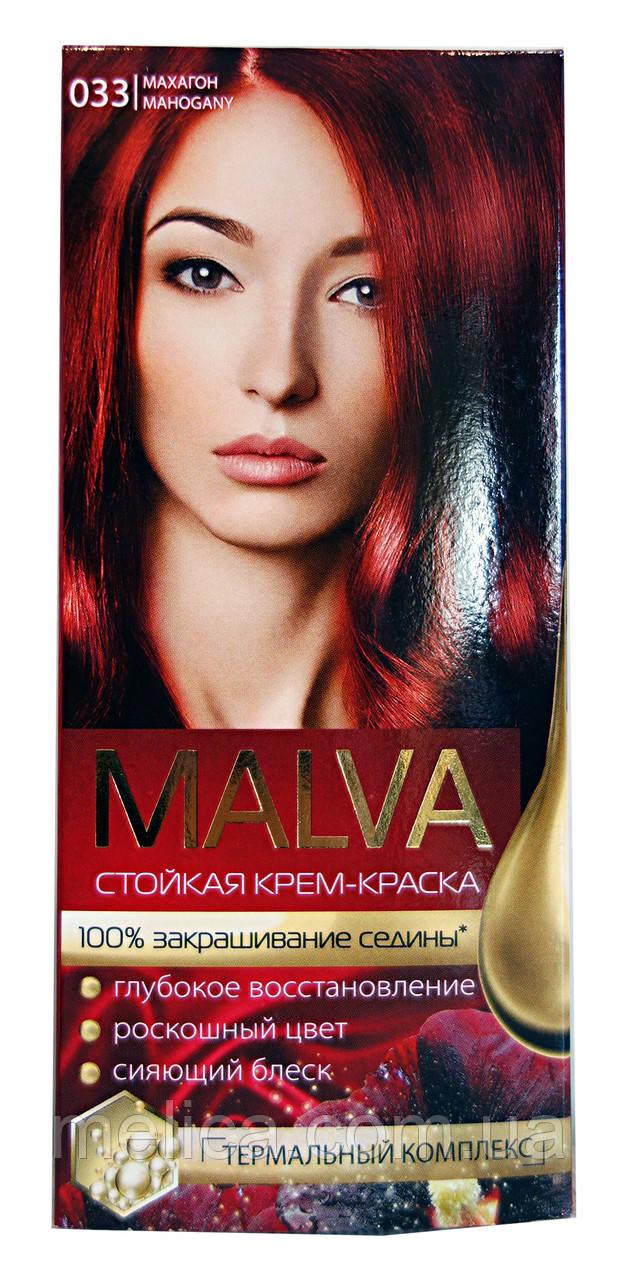 Стойкая крем-краска Acme Color Malva 033 Махагон - 40 мл.