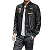 Молодежная мужская кожаная куртка. (1201)