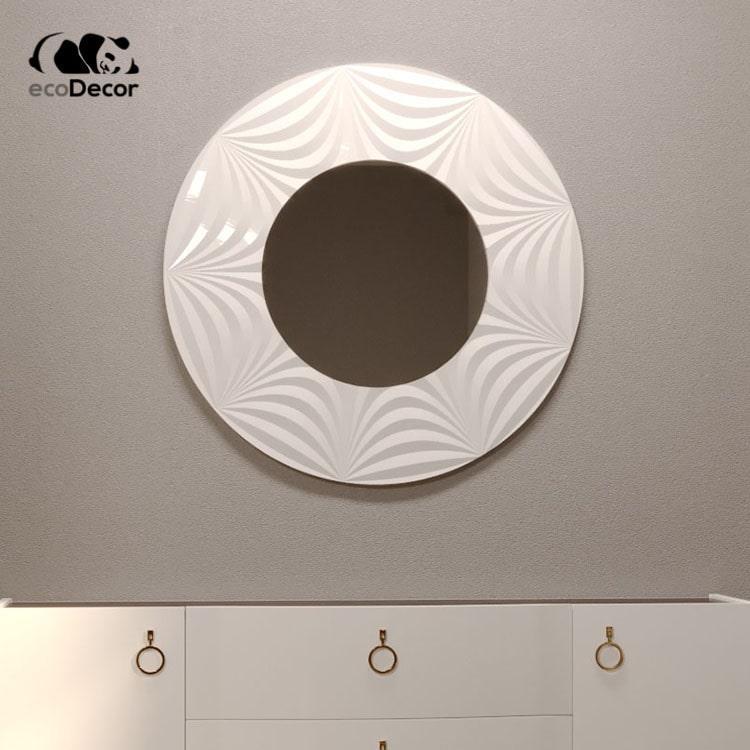 Дзеркало для ванної біле Tallinn