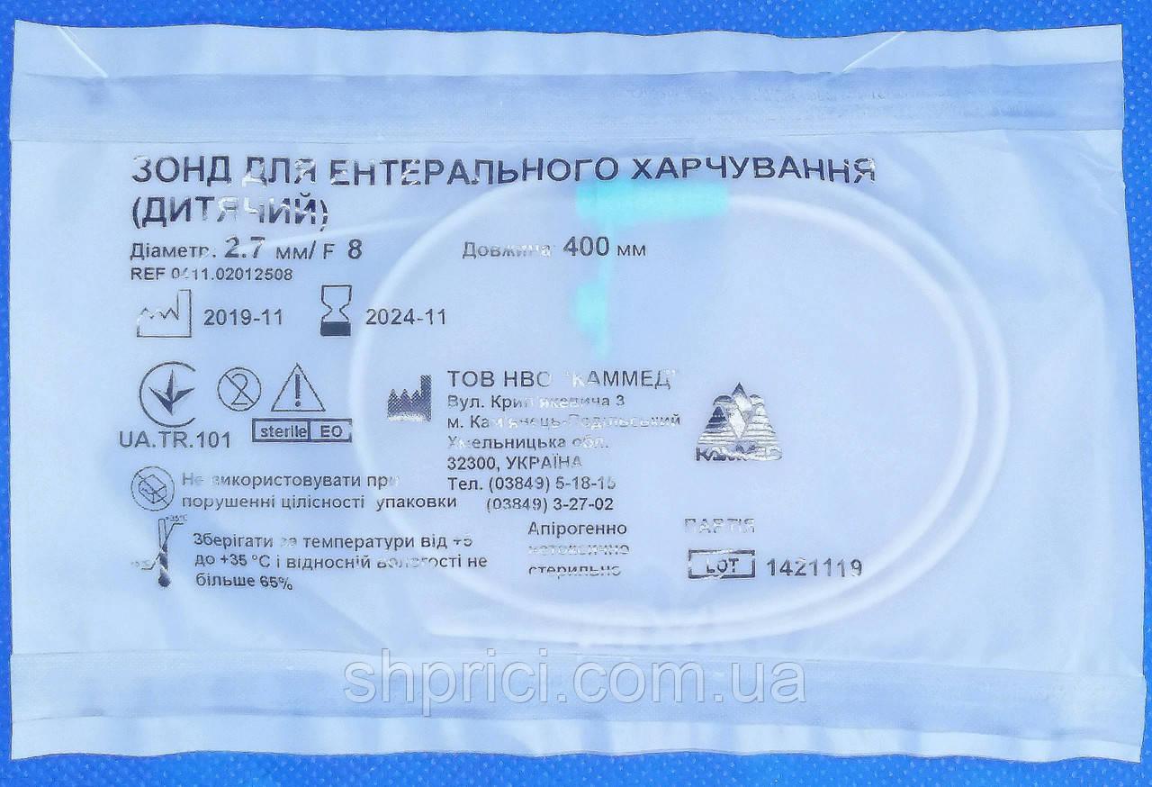 Зонд питательный детский для энтерального кормления 400 мм, диам. 2,7, № 8 / Каммед