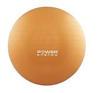 Мяч для фитнеса и гимнастики Power System, PVC, d-75см, оранжевый (PS-4013_75cm_Orange)