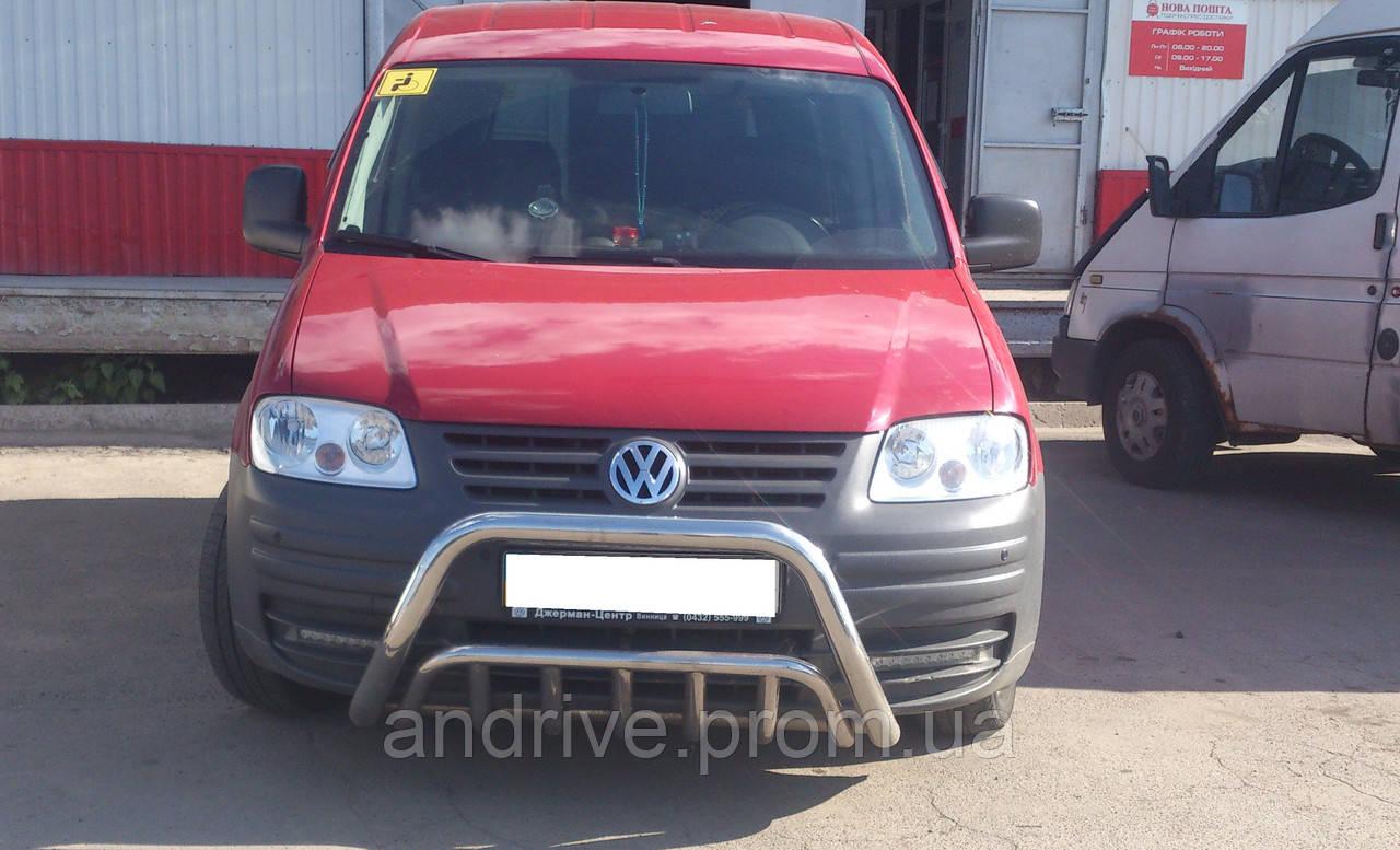 Кенгурятник подвійний (захист переднього бампера) Volkswagen Caddy 2004-2010