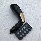 FM модулятор H20BT | Автомобильный трансмиттер | FM-передатчик для авто Bluetooth, фото 10