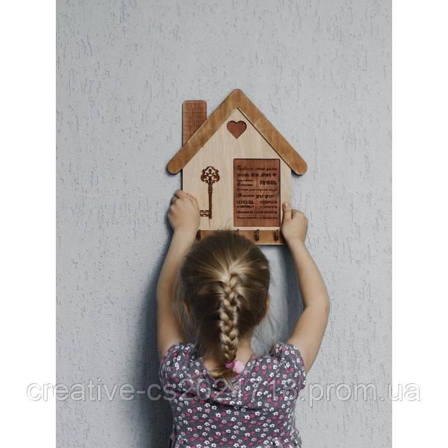 """Ключница """"Правила дома"""""""