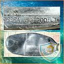 Мембрана для гидроаккумулятора 200 литров Ø80 проходная SeFa Италия., фото 2
