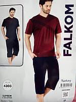 """Піжама чоловіча,(2цв.) розміри M-XL""""Home Style"""" недорого від прямого постачальника"""