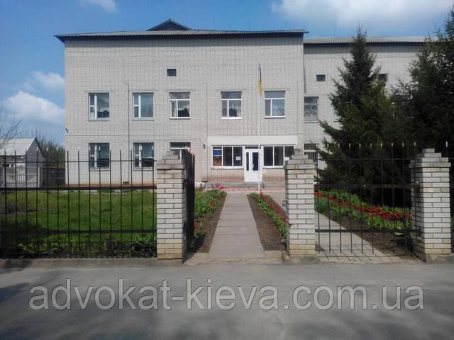 Богуславський районний суд Киевской области