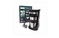 Кофеварка электрическая с термостаканом Rainberg RB-611 (420 мл, 750 Вт)