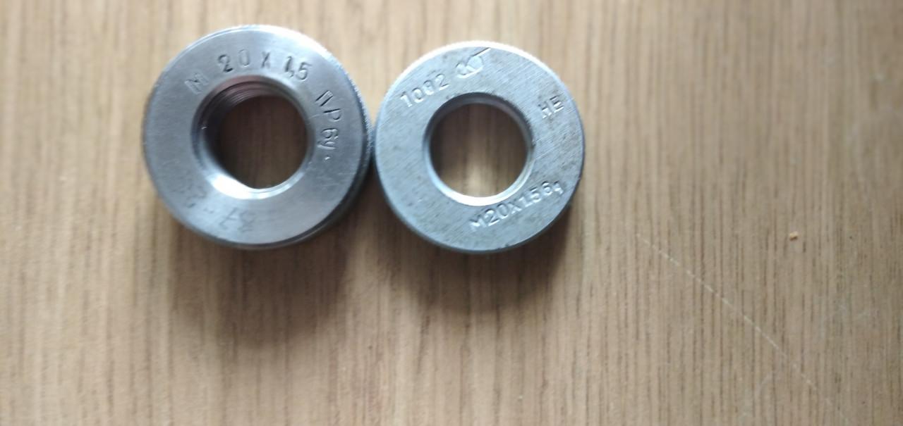 Контркалибры кольца М 20х1,5 резьбовые метрические (К-И)(КИ-НЕ)6g ,возможна калибровка  в УкрЦСМ