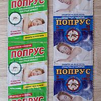 Пластины от комаров Попрус 10 шт качество