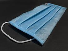 Маска захисна трьохшарова Синя